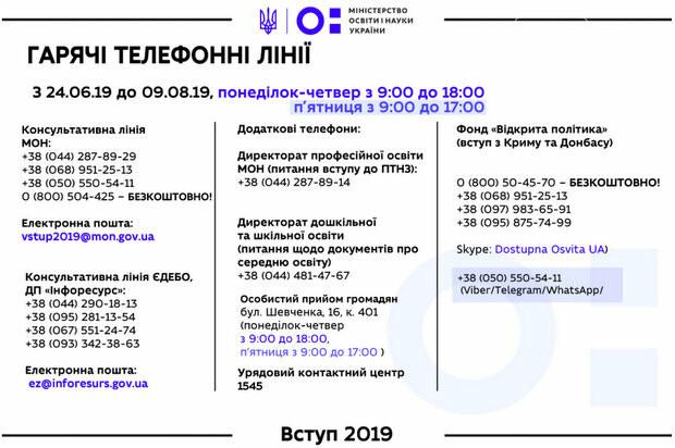 snimokekrana2019-06-24v150414_5d120cb83fb54.jpg
