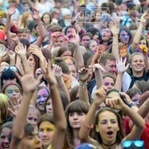 Holiday Fest! Буйство красок в Кременчуге, фото-1