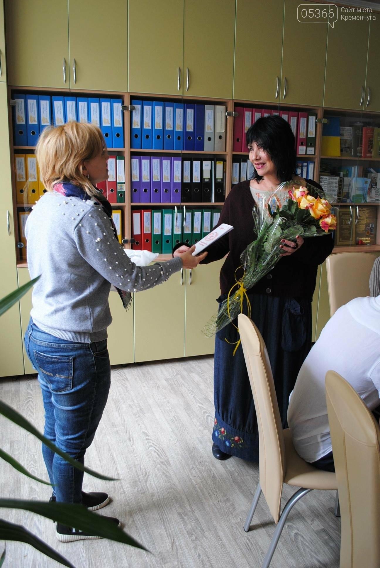 Лучший подарок для учителя - признание и любовь учеников (ФОТО), фото-1