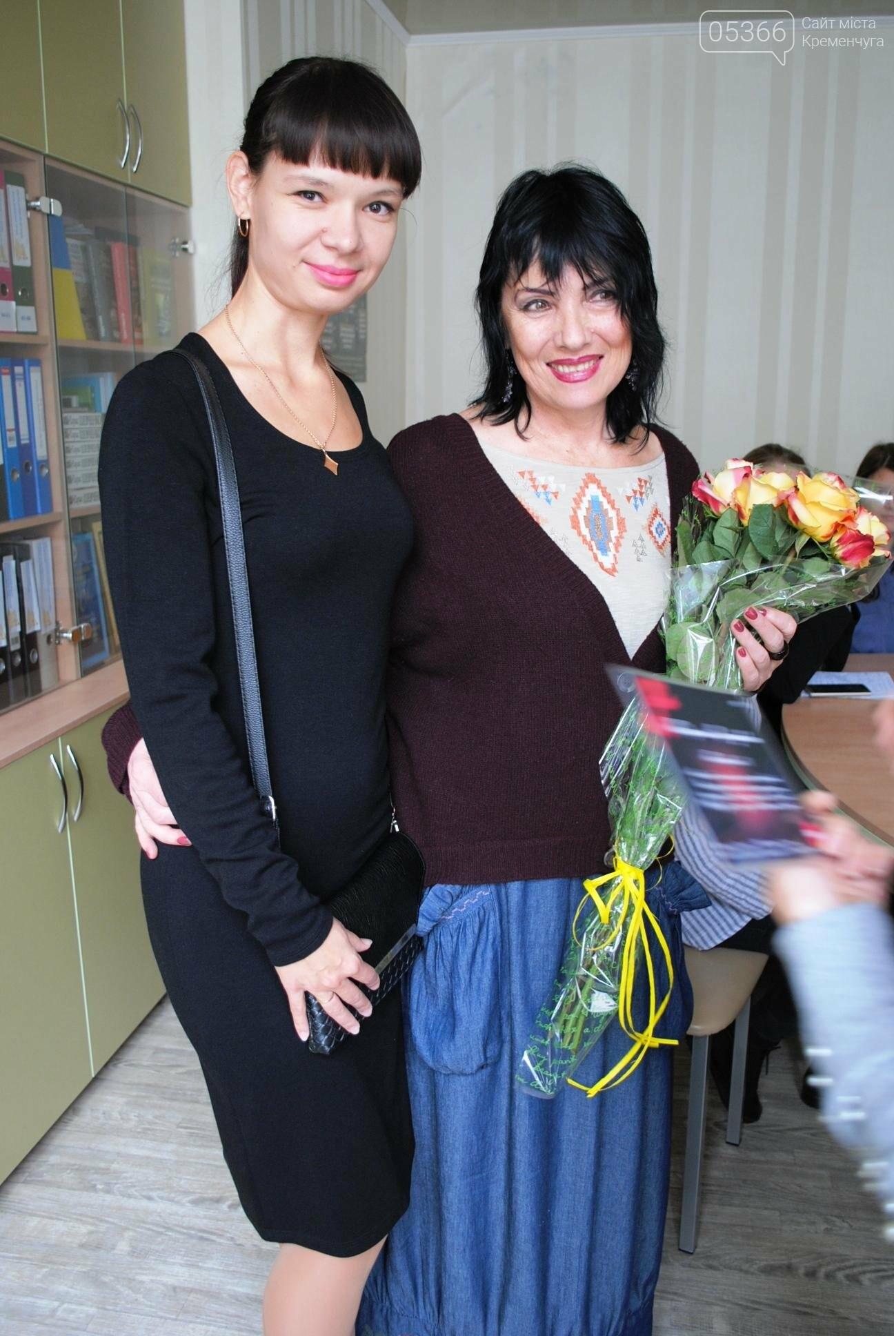 Лучший подарок для учителя - признание и любовь учеников (ФОТО), фото-6