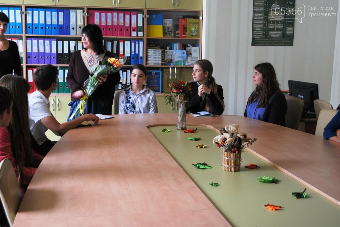 Лучший подарок для учителя - признание и любовь учеников (ФОТО), фото-8