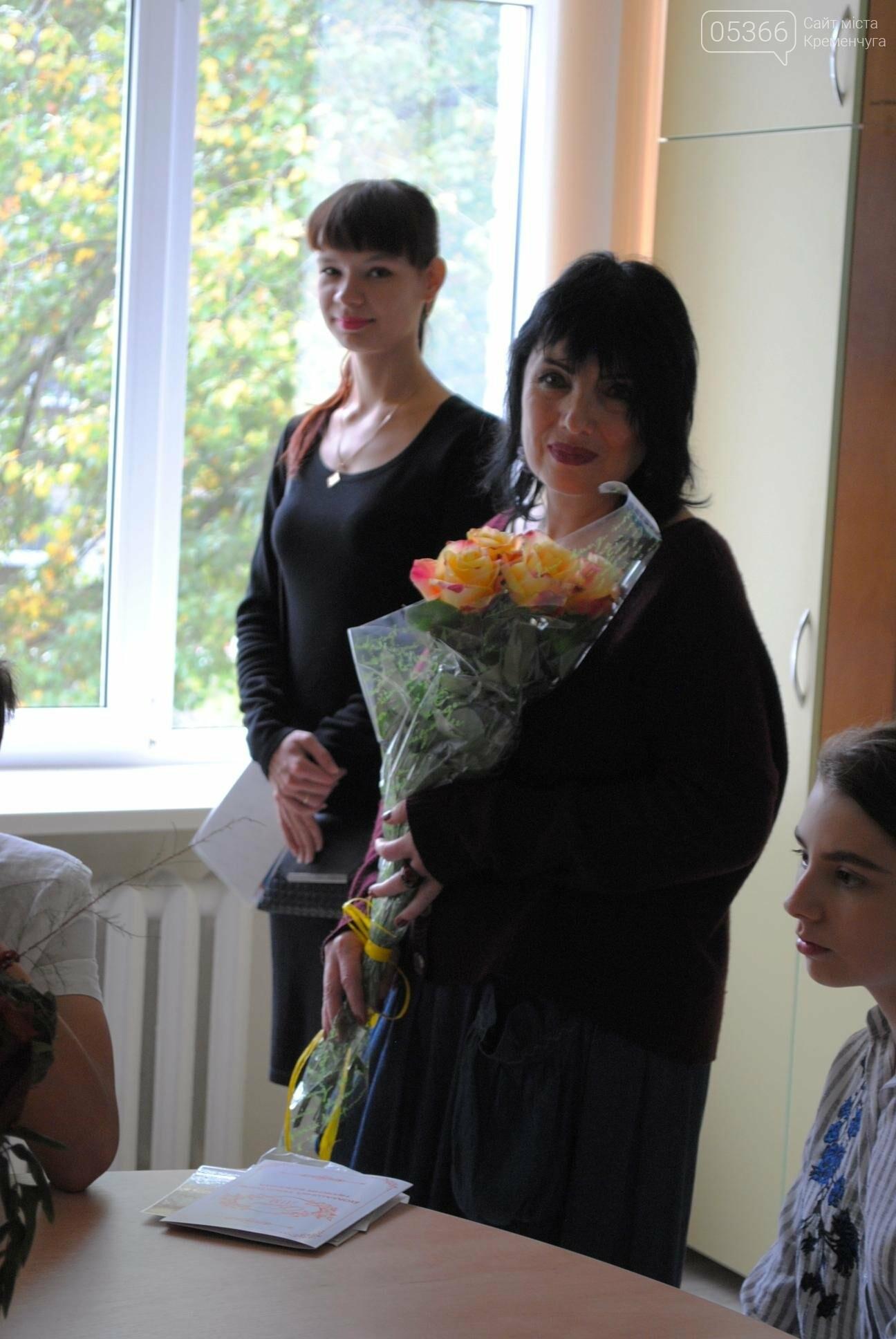 Лучший подарок для учителя - признание и любовь учеников (ФОТО), фото-5
