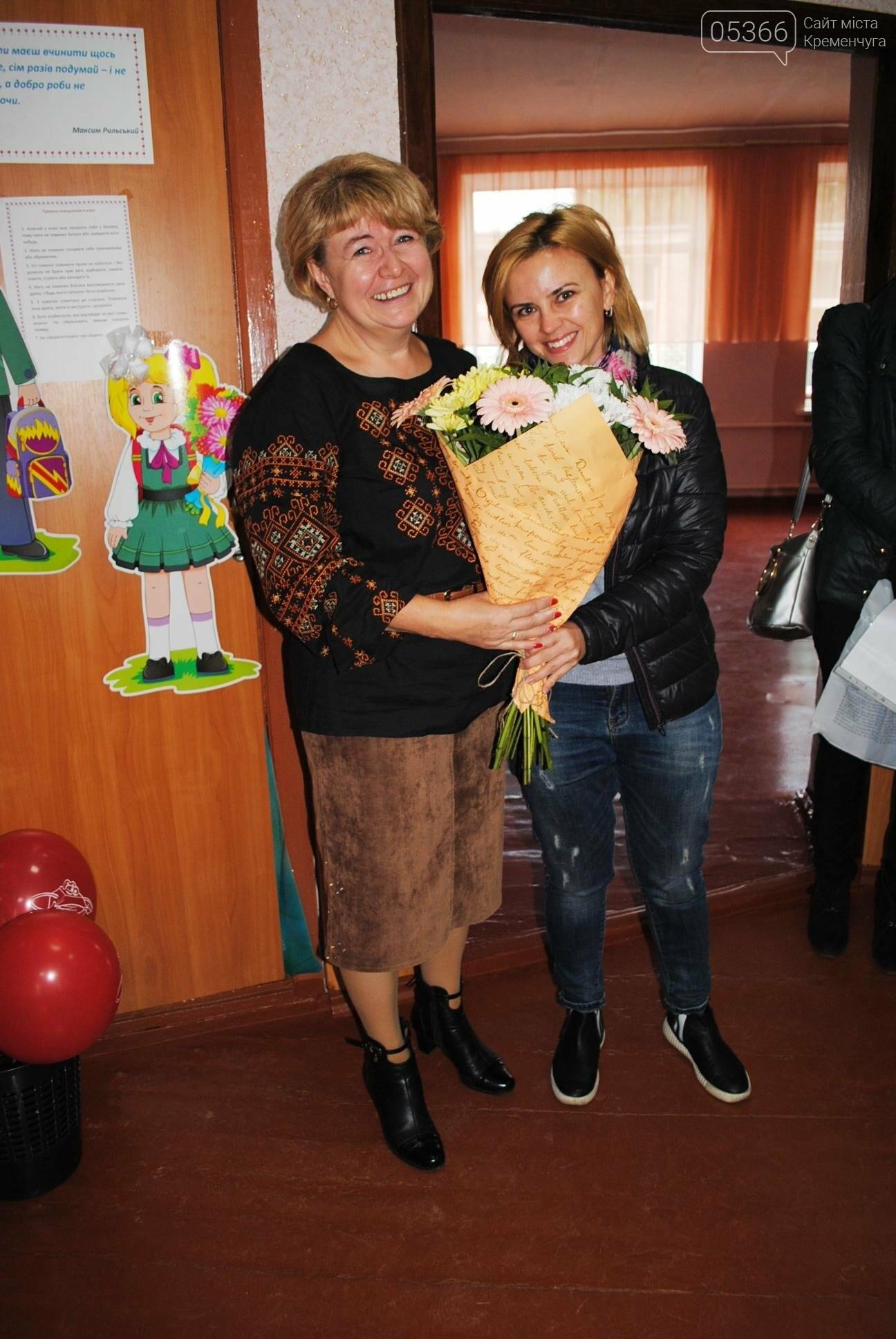 Лучший подарок для учителя - признание и любовь учеников (ФОТО), фото-11