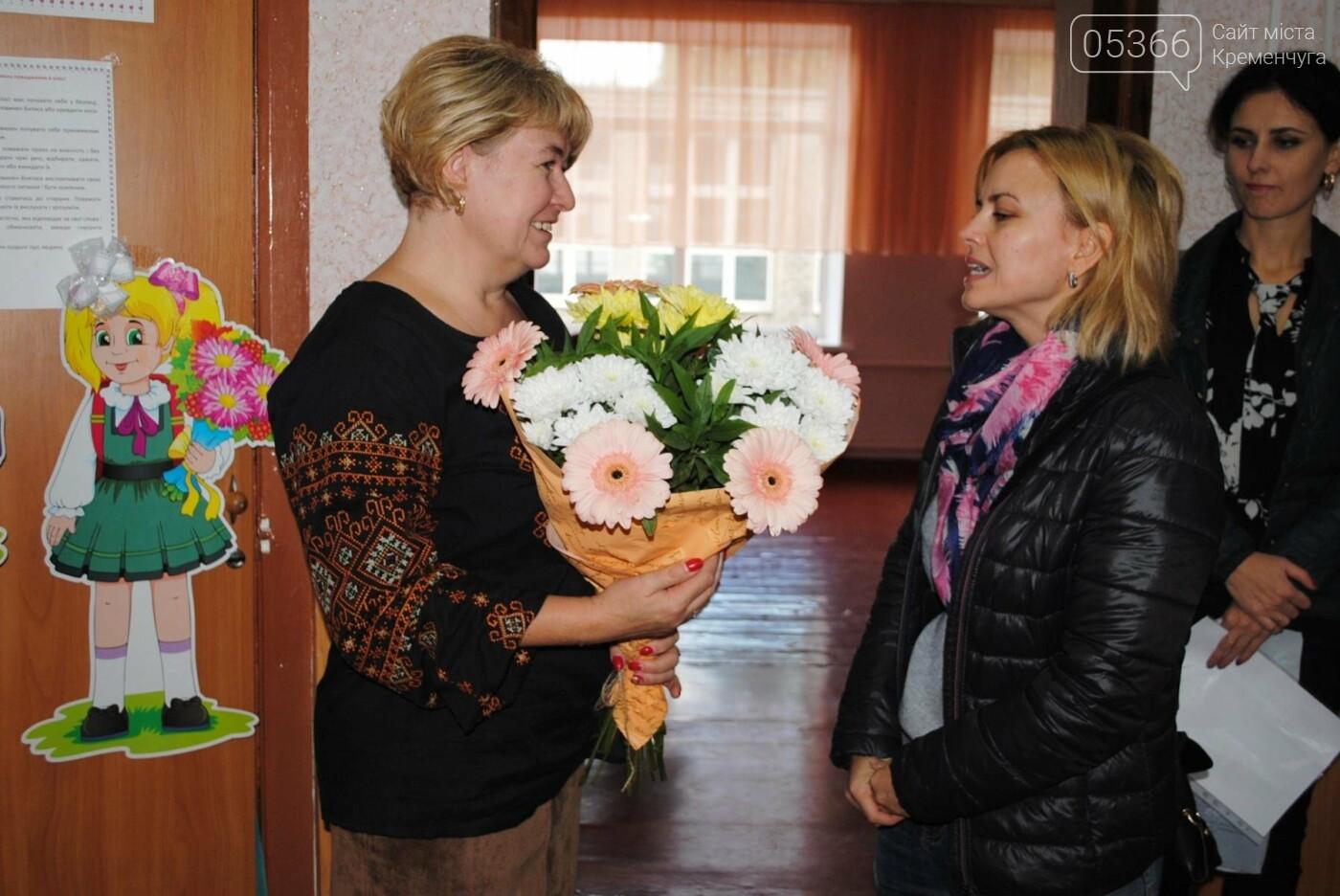 Лучший подарок для учителя - признание и любовь учеников (ФОТО), фото-12