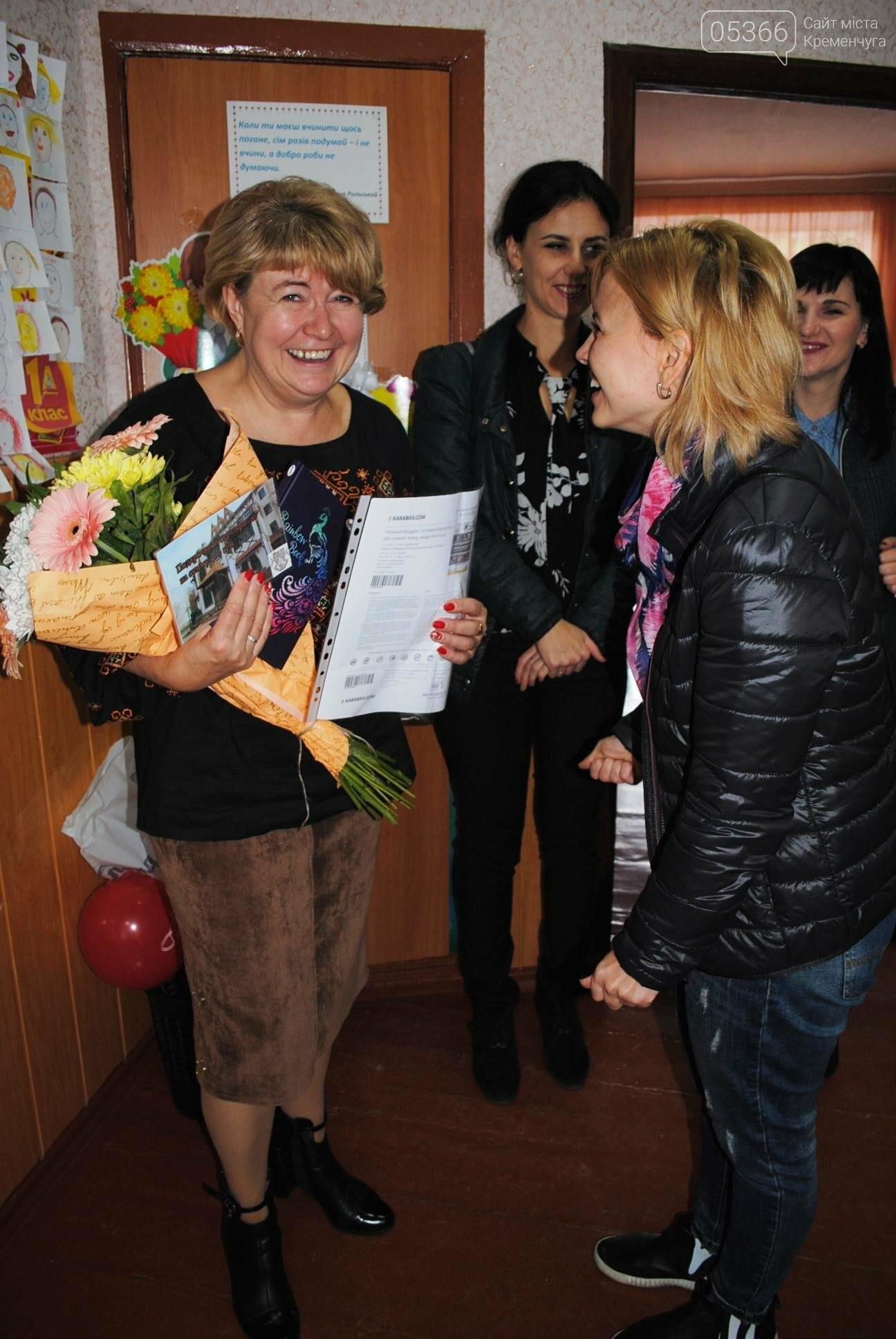 Лучший подарок для учителя - признание и любовь учеников (ФОТО), фото-13