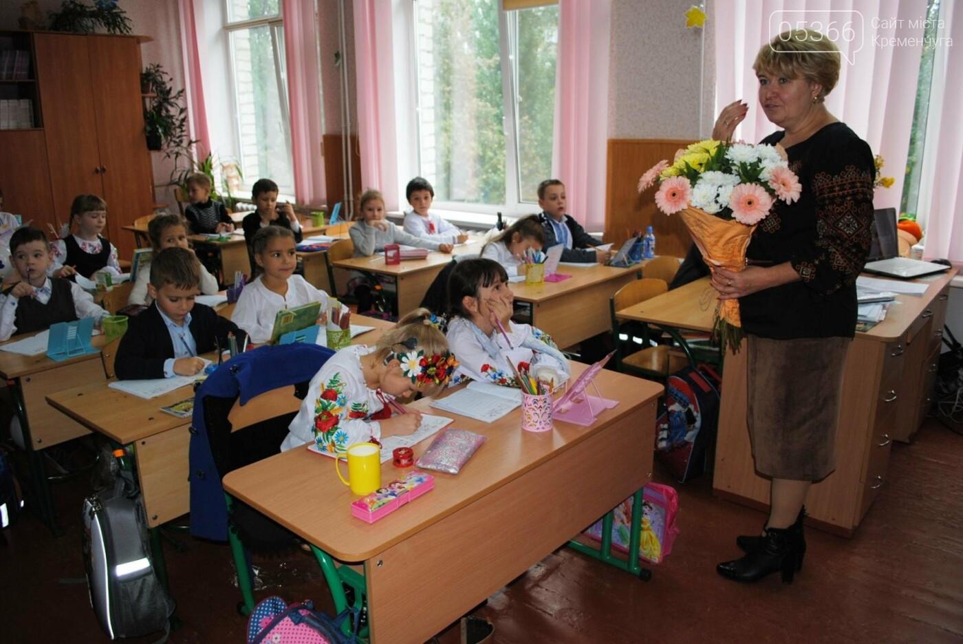 Лучший подарок для учителя - признание и любовь учеников (ФОТО), фото-14