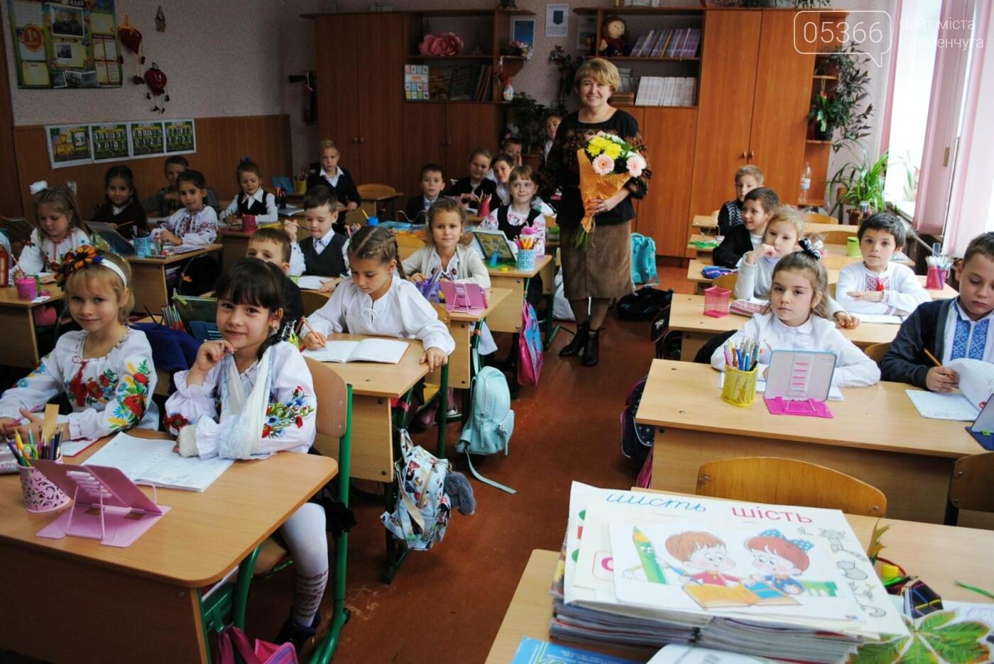 Лучший подарок для учителя - признание и любовь учеников (ФОТО), фото-15