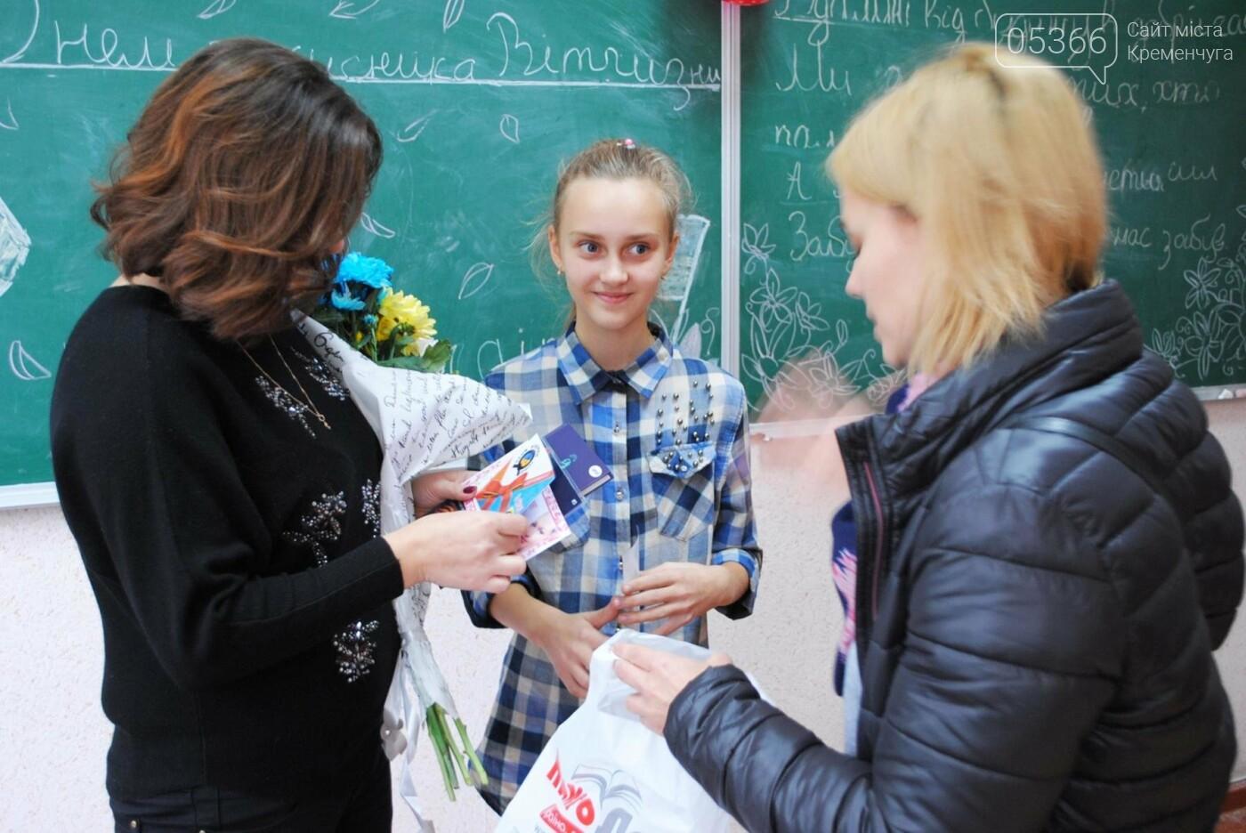 Лучший подарок для учителя - признание и любовь учеников (ФОТО), фото-17
