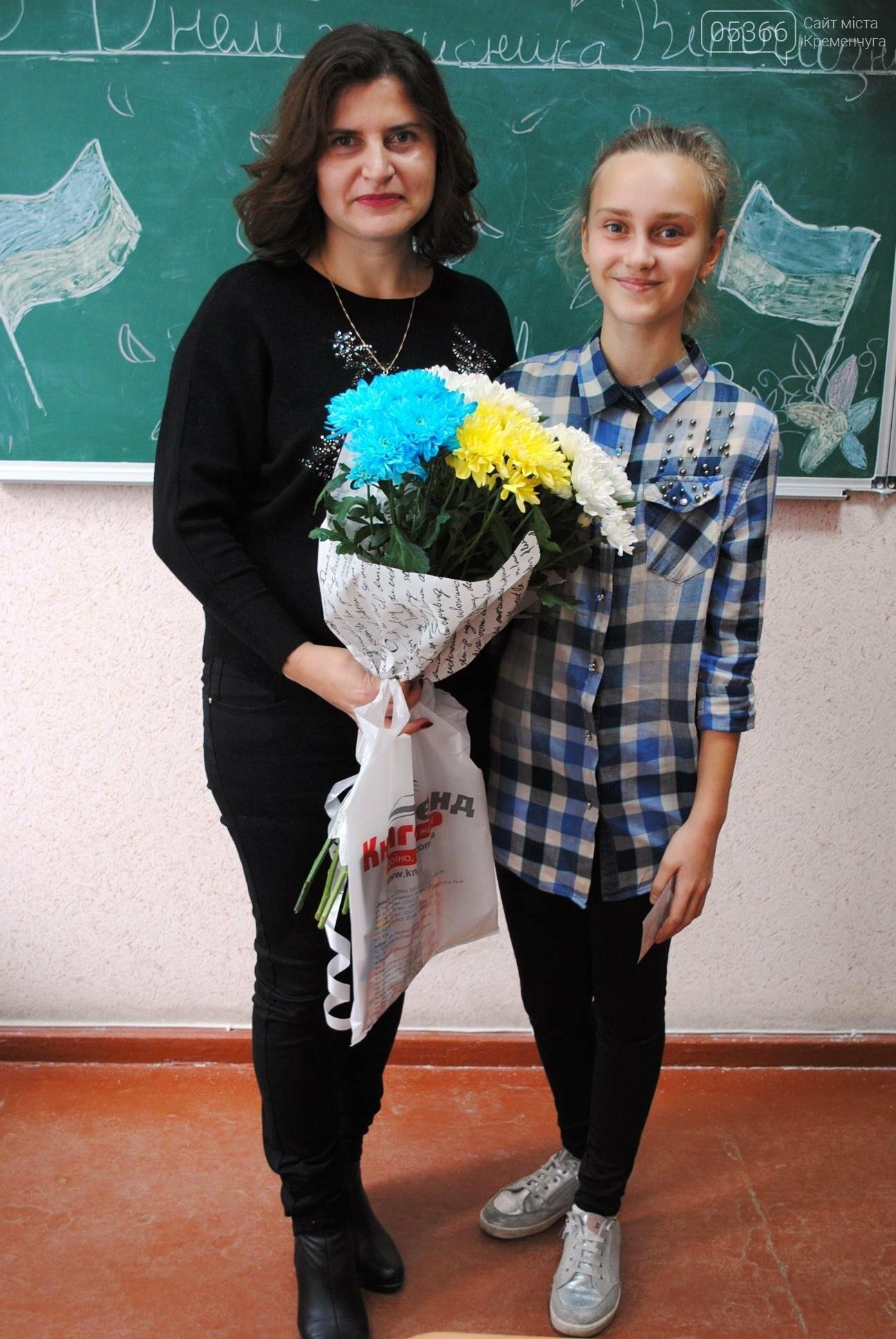 Лучший подарок для учителя - признание и любовь учеников (ФОТО), фото-18