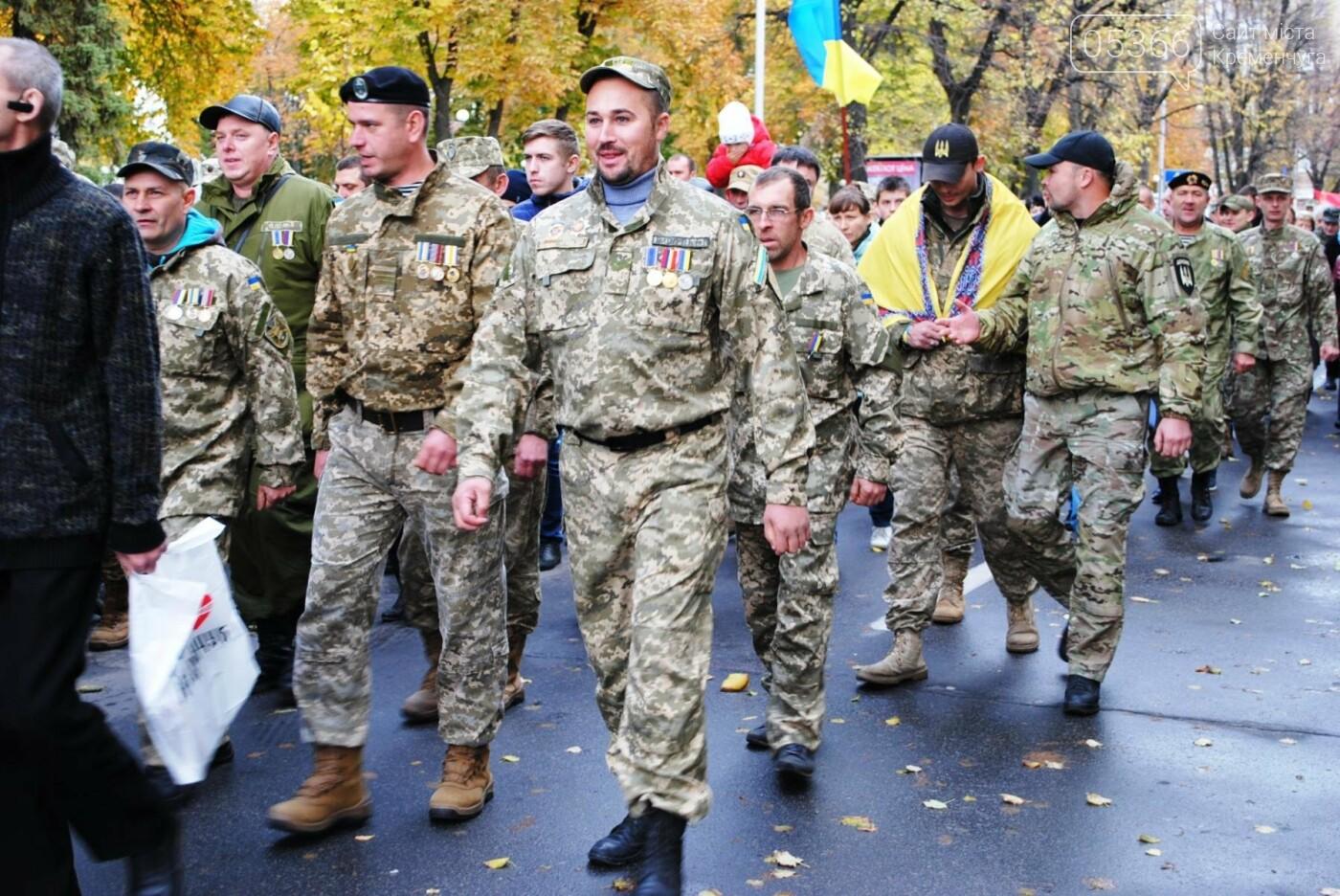 Кременчуг празднует День защитника Украины (фоторепортаж), фото-5