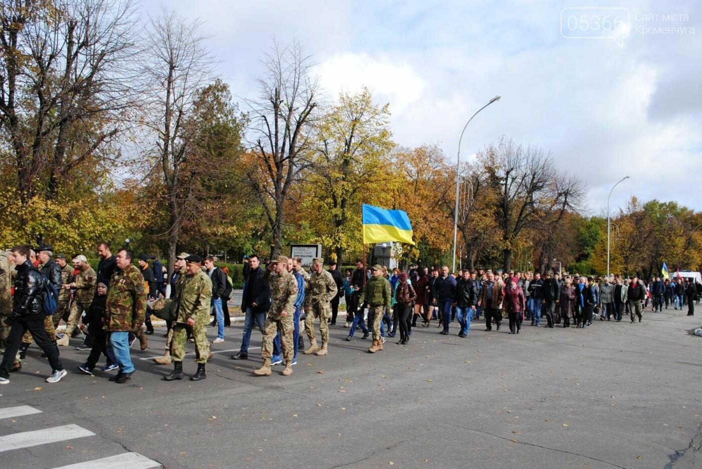 Кременчуг празднует День защитника Украины (фоторепортаж), фото-4