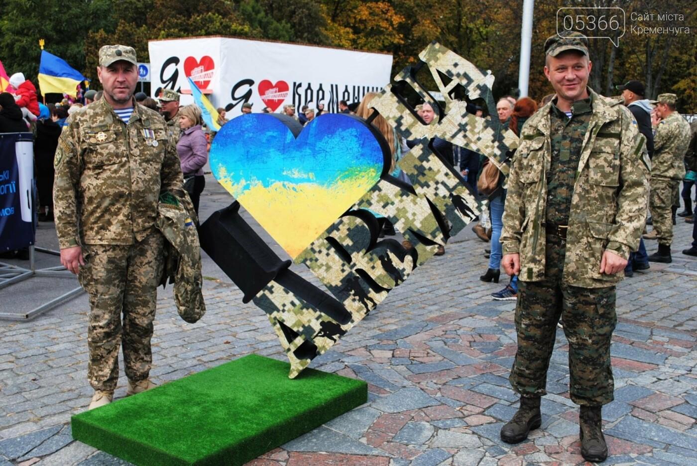 Кременчуг празднует День защитника Украины (фоторепортаж), фото-7