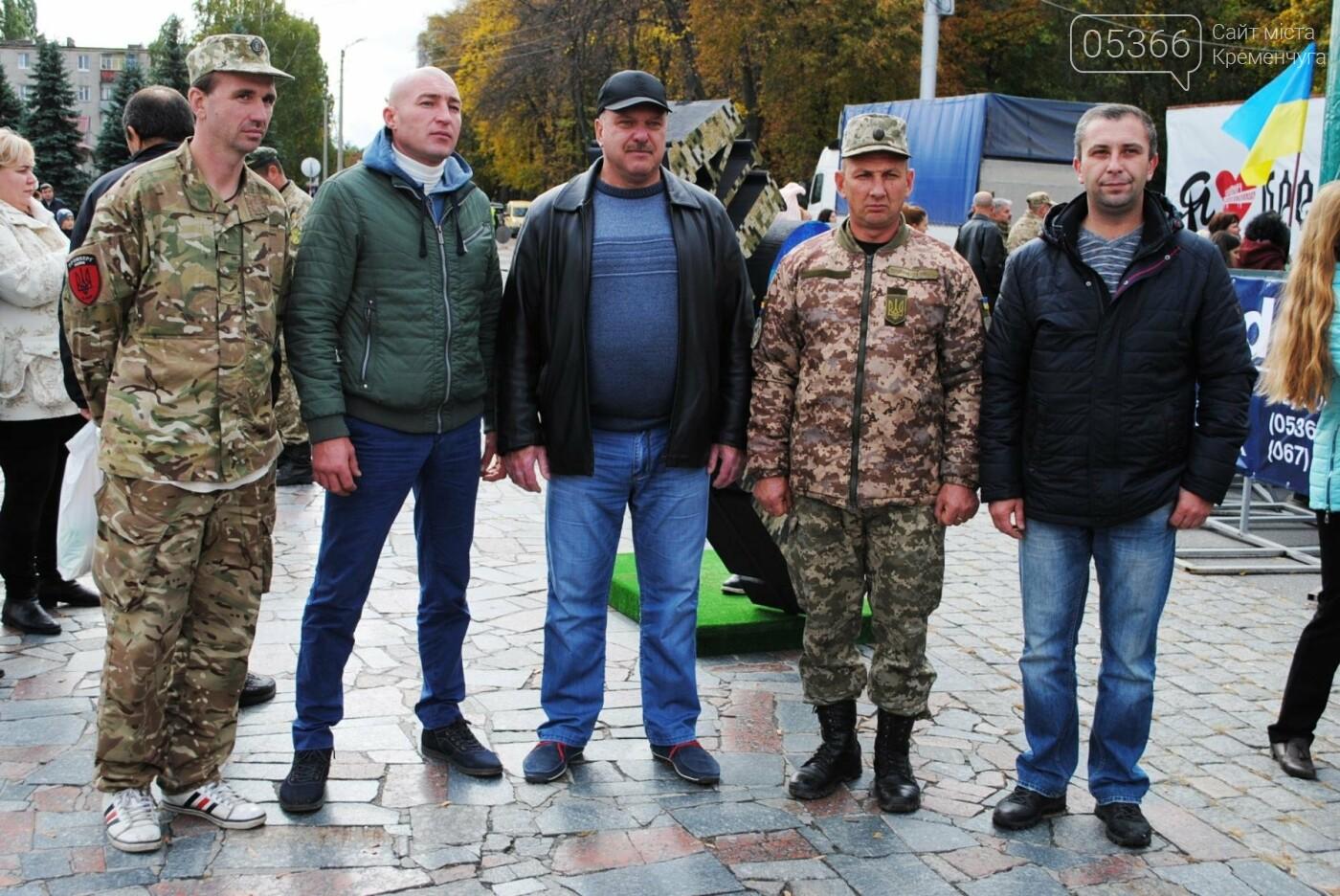 Кременчуг празднует День защитника Украины (фоторепортаж), фото-8