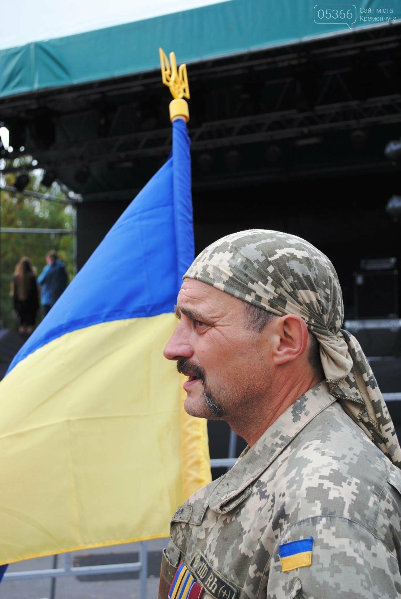 Кременчуг празднует День защитника Украины (фоторепортаж), фото-9