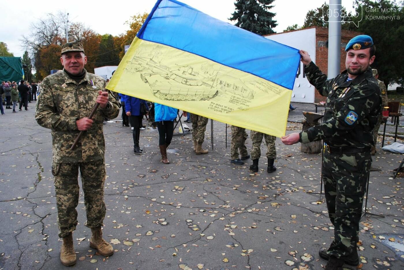 Кременчуг празднует День защитника Украины (фоторепортаж), фото-12