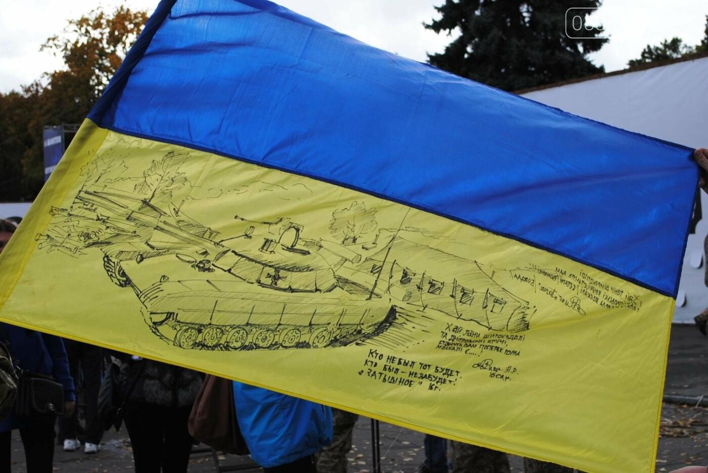 Кременчуг празднует День защитника Украины (фоторепортаж), фото-11