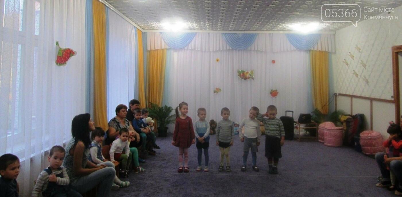 Магазин «FamilyShop» передав допомогу Кременчуцькому дитячому будинку (Фото), фото-2