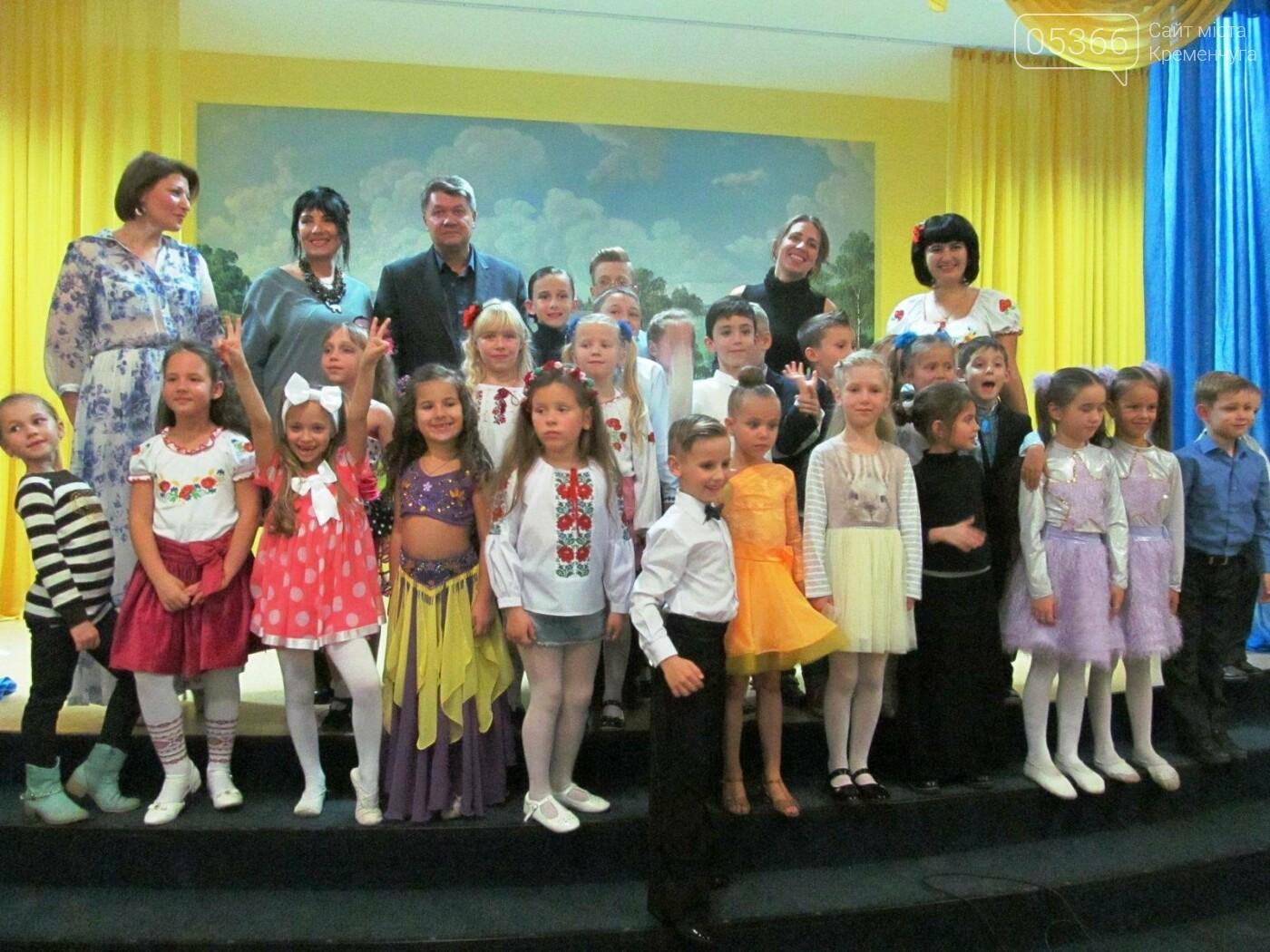 Під час батьківської конференції у КНВК №5 відбувся концерт першокласників (Фото), фото-1