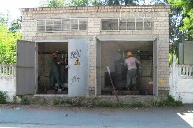 Кто завтра в Кременчуге останется без электроэнергии, фото-1