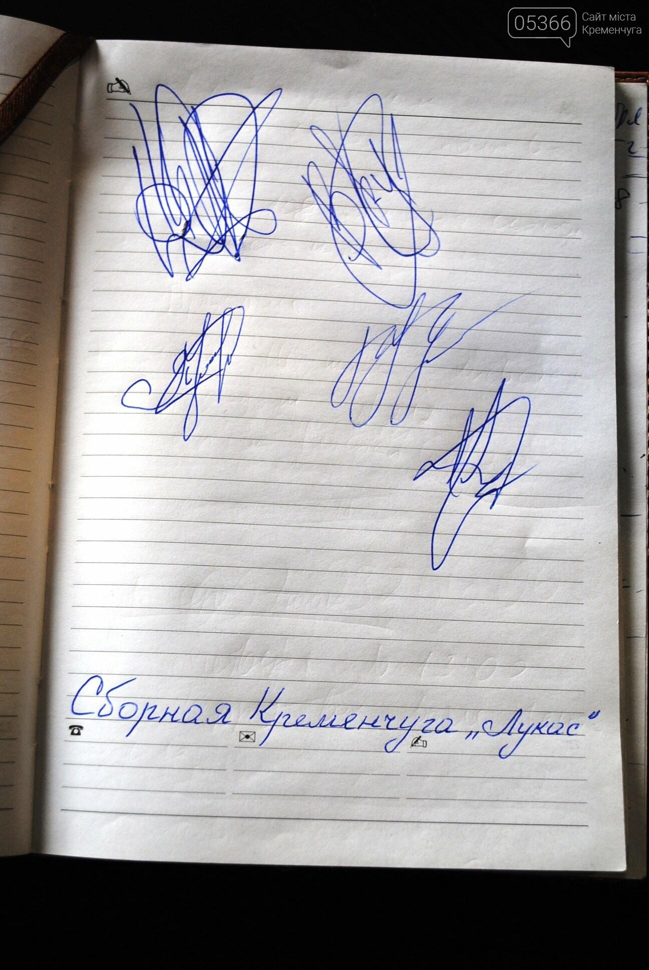 """Сборная Кременчуга """"Лукас"""" вернулась в Лигу Смеха со свежими силами (ФОТО), фото-2"""