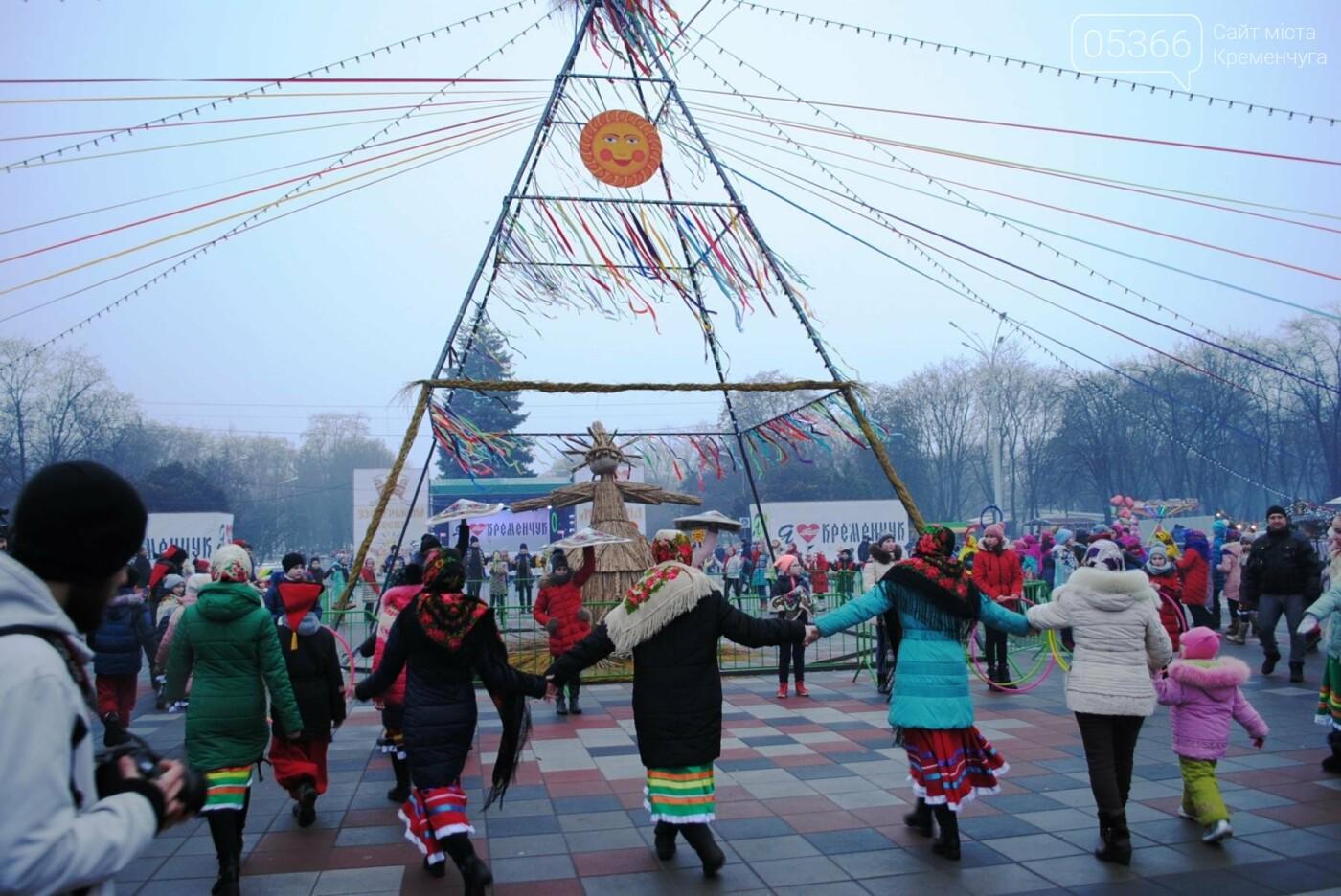 Масленицу в Кременчуге открыли парадом, хороводом и катанием на телеге (фото и видео), фото-5