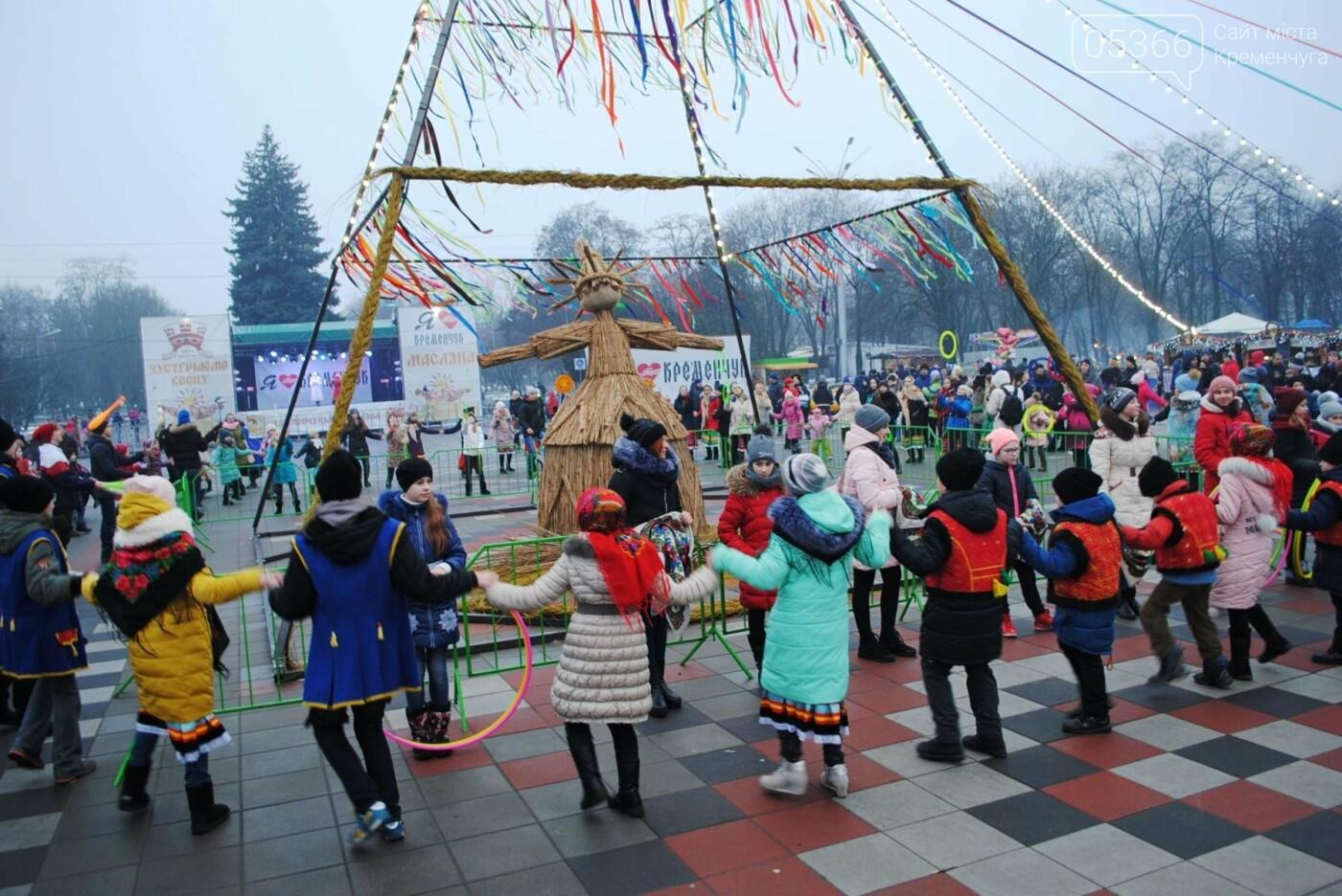 Масленицу в Кременчуге открыли парадом, хороводом и катанием на телеге (фото и видео), фото-1
