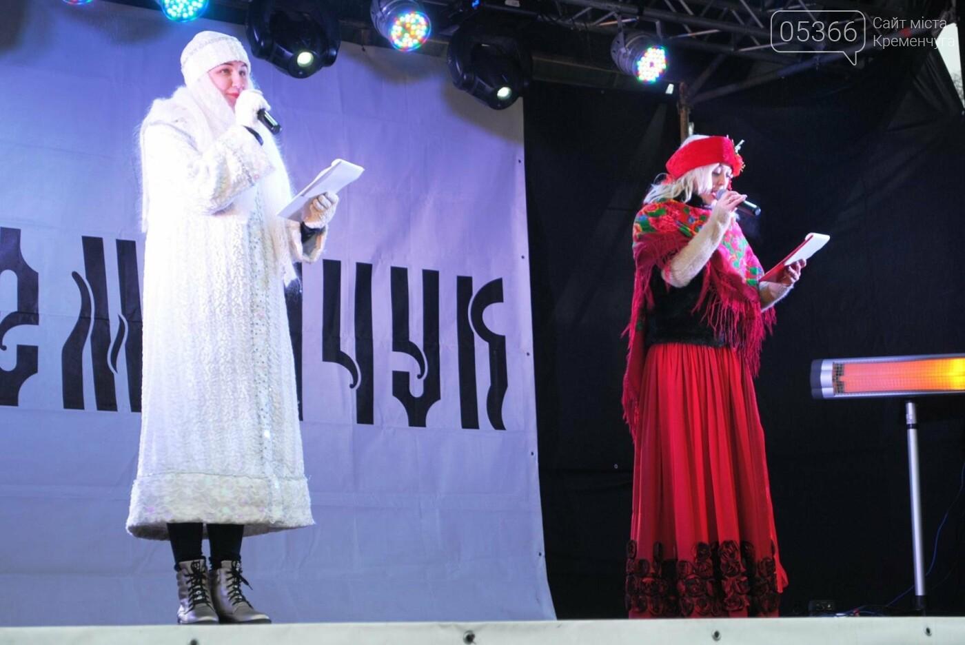 Масленицу в Кременчуге открыли парадом, хороводом и катанием на телеге (фото и видео), фото-2