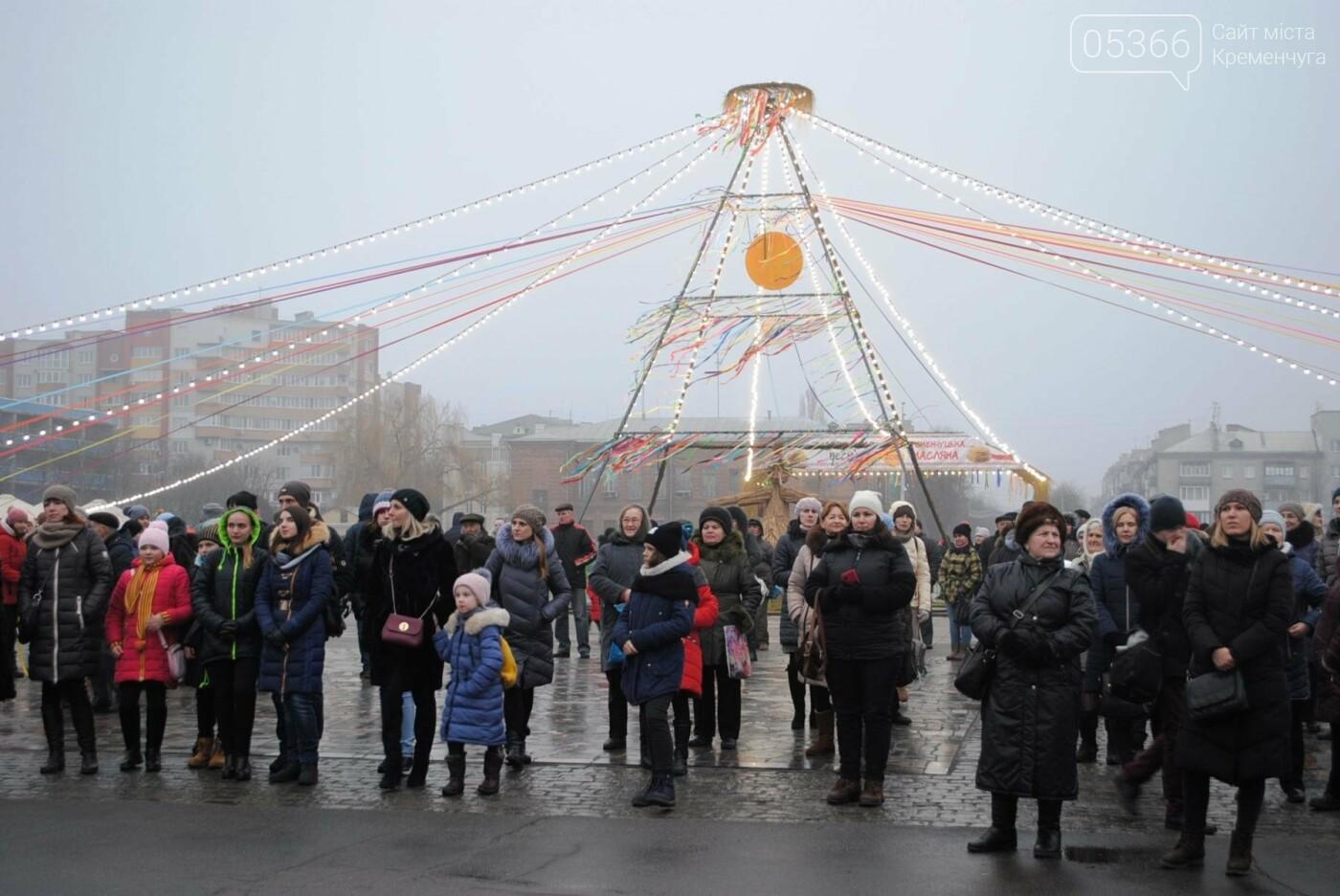 Масленицу в Кременчуге открыли парадом, хороводом и катанием на телеге (фото и видео), фото-4