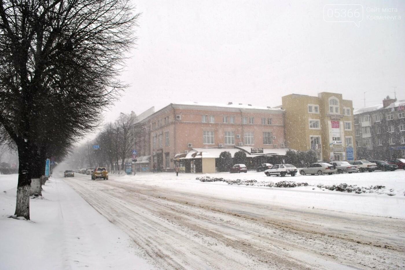 снегопад в Кременчуге
