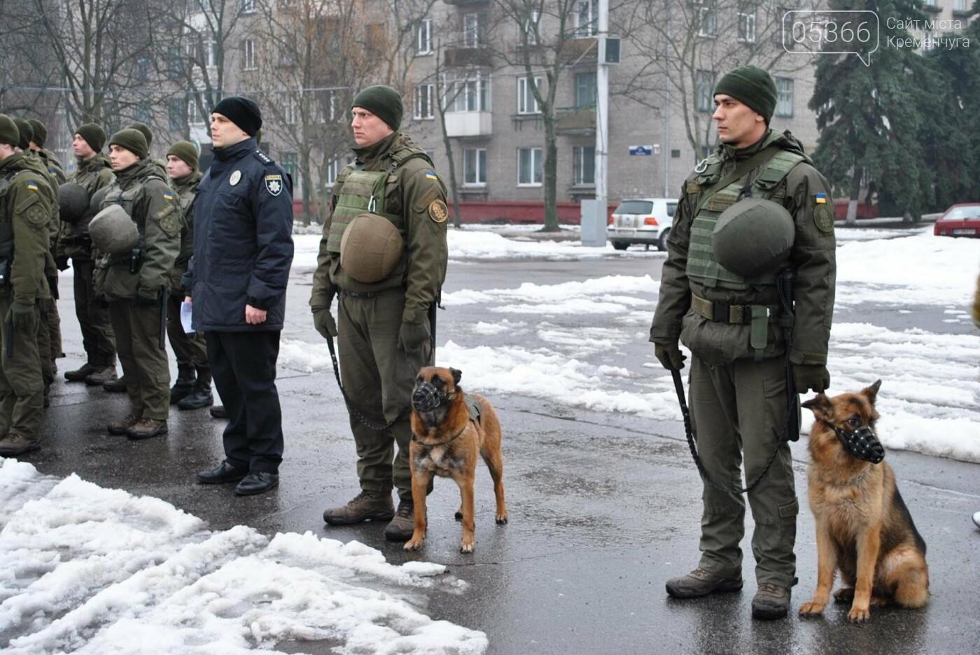 инструктаж перед патрулированием