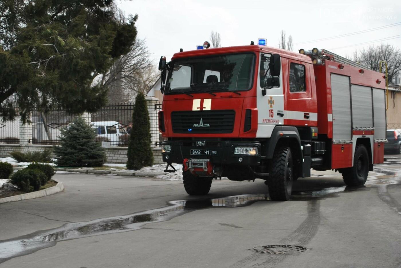Яка ситуація склалася у Кременчуці з пожежною безпекою?, фото-1