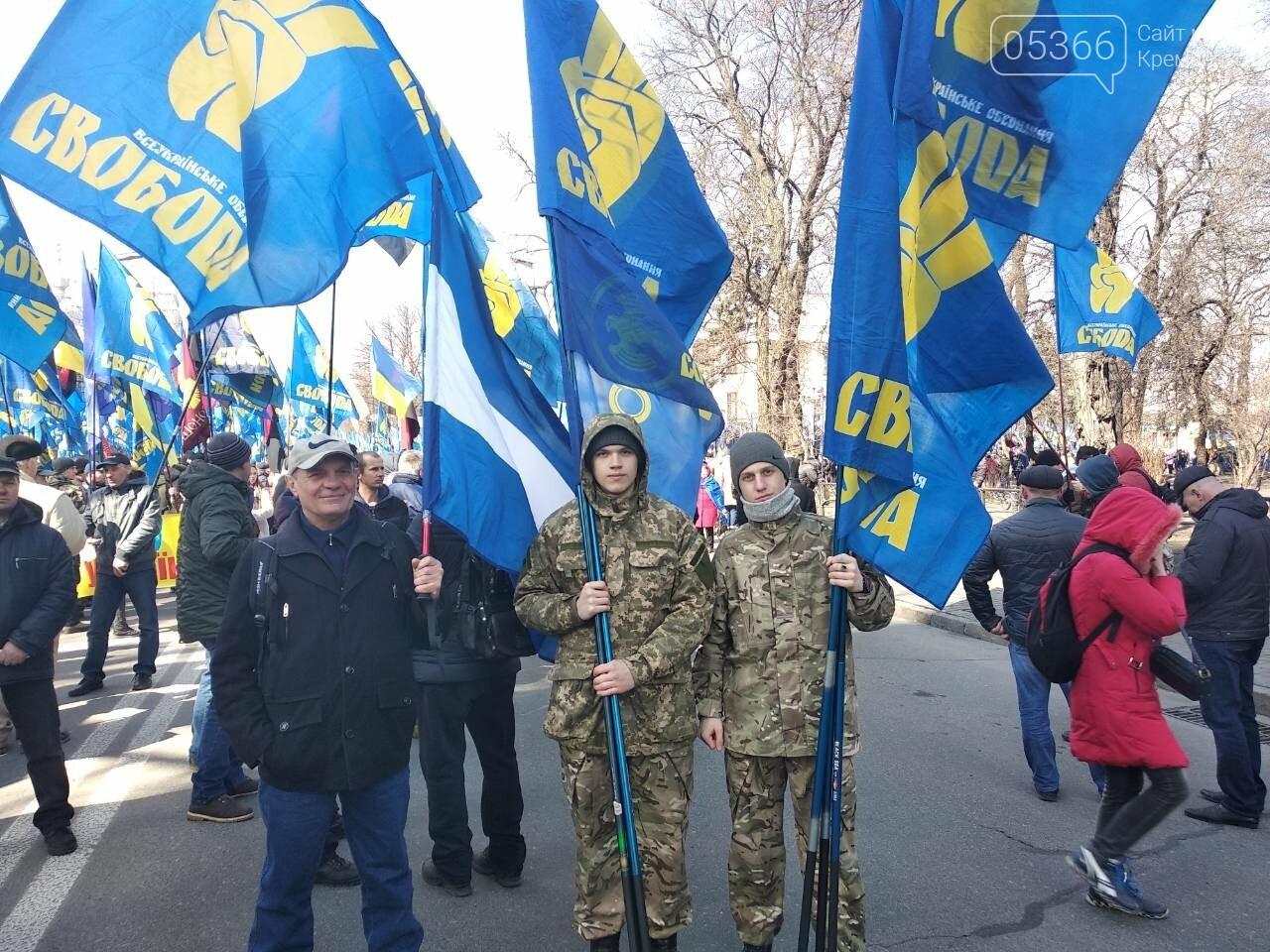 марш силы нации