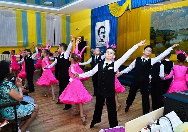випускний 4 класу у КНВК №5