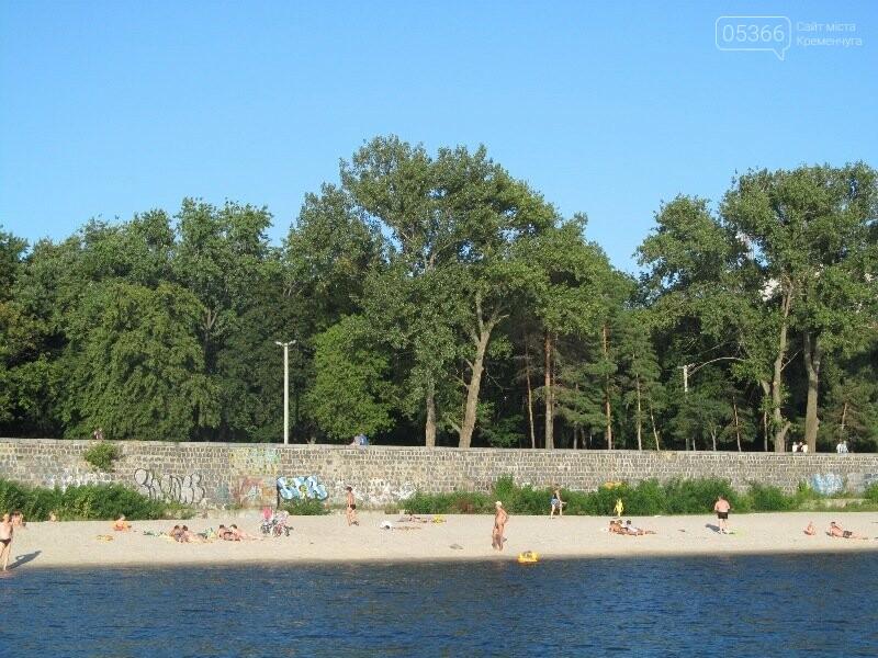 пляж в парке Приднепровский