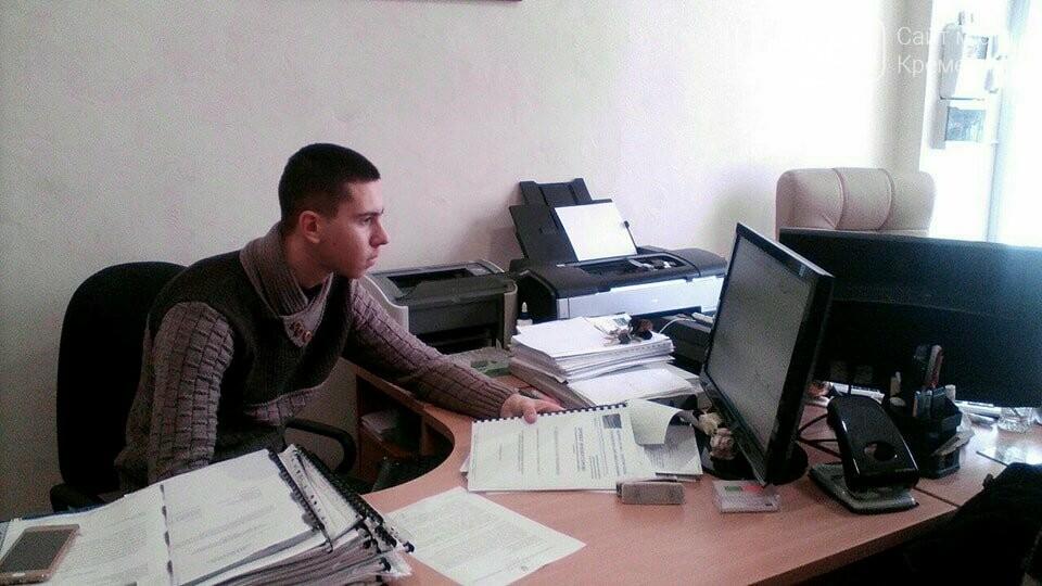 Университет им. П.Орлика приглашает поступить в магистратуру без ВНО, фото-3