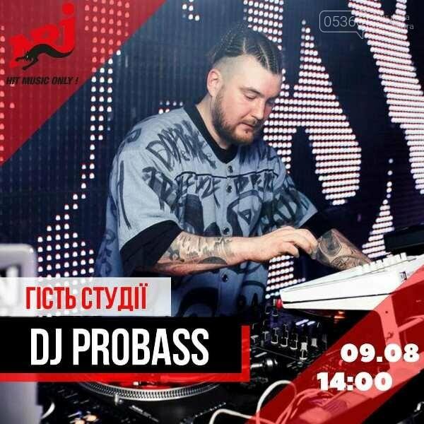 DJ PROBASS