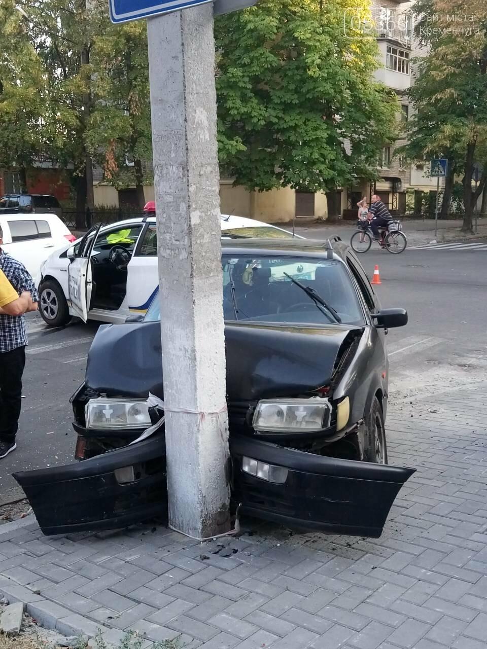 В центре Кременчуга машина патрульной полиции врезалась в Фольксваген. Трое пострадавших (ФОТО), фото-3