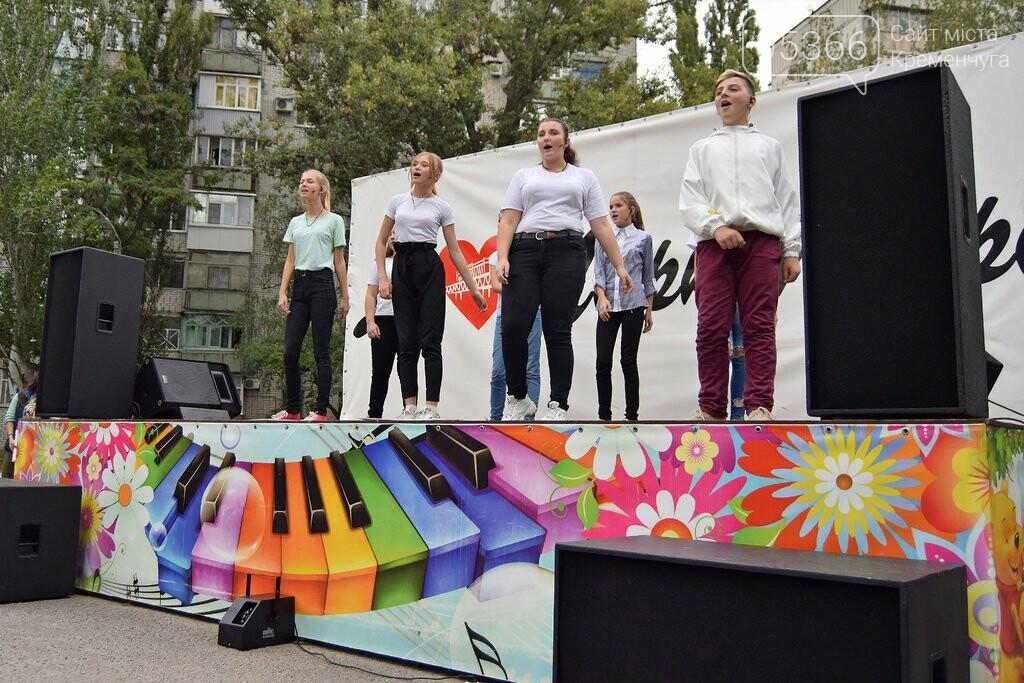 Як відбувався перший парад близнюків в Кременчуці (ФОТО), фото-1