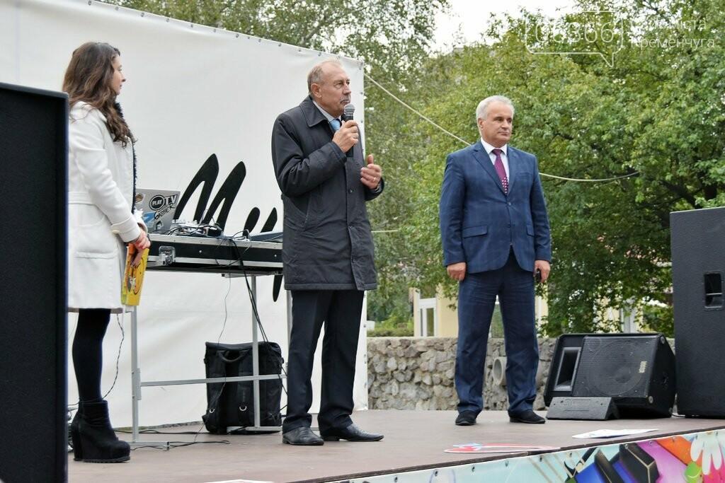 Як відбувався перший парад близнюків в Кременчуці (ФОТО), фото-2
