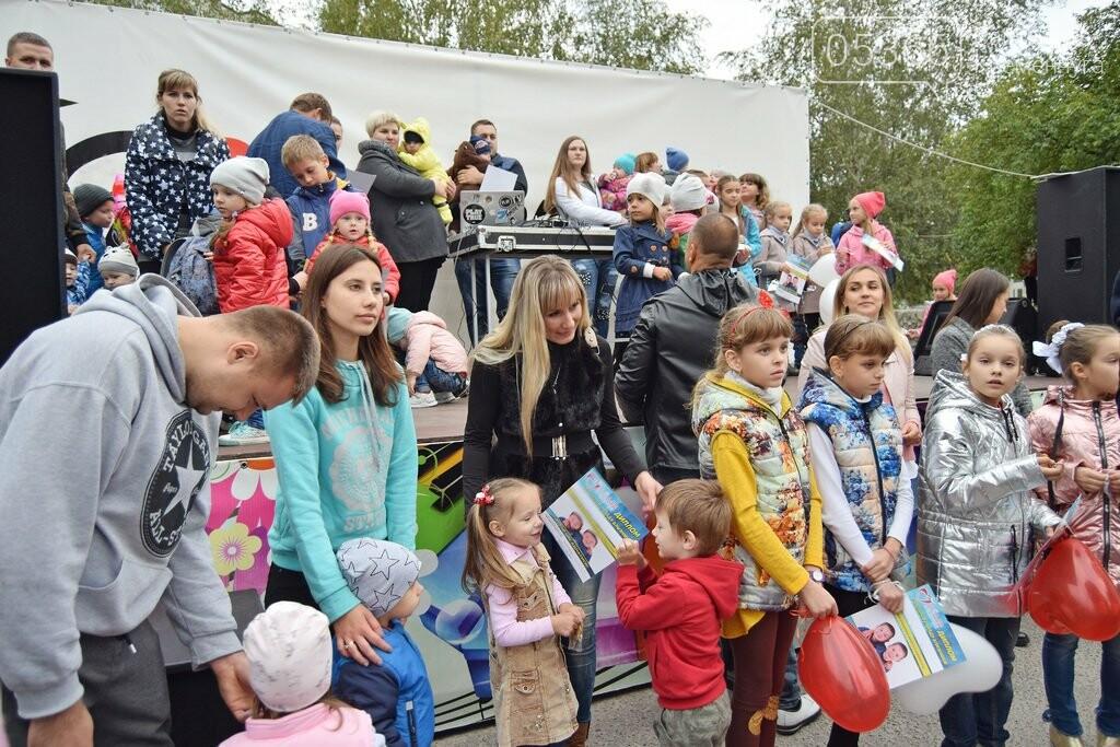 Як відбувався перший парад близнюків в Кременчуці (ФОТО), фото-4