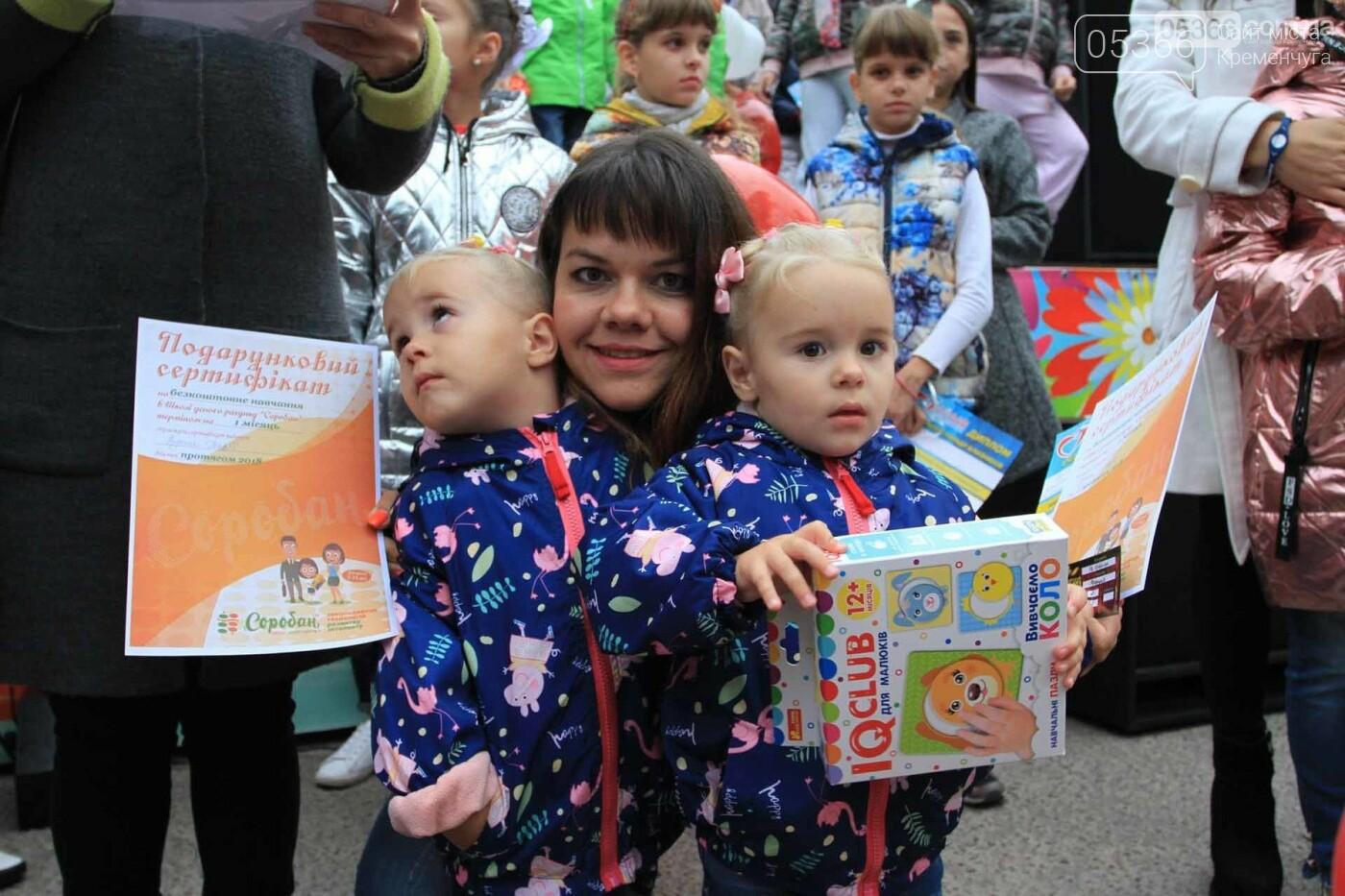 Як відбувався перший парад близнюків в Кременчуці (ФОТО), фото-6