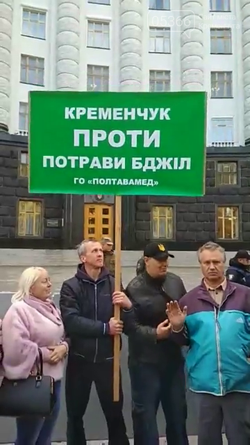 Кременчужани принесли труну повну мертвих бджіл під Верховну Раду у Києві, фото-3