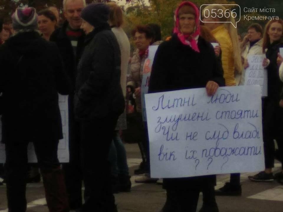 """Діти били в барабани, скандували «Зупинку!», дорослі перекривали дорогу на Ревівці. У Кременчуці """"мітинговий"""" бум, фото-9"""