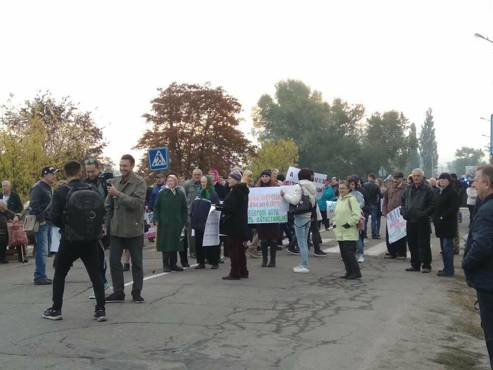 """Діти били в барабани, скандували «Зупинку!», дорослі перекривали дорогу на Ревівці. У Кременчуці """"мітинговий"""" бум, фото-10"""