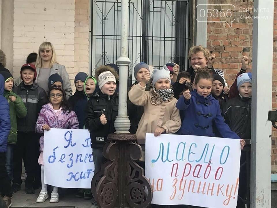 """Діти били в барабани, скандували «Зупинку!», дорослі перекривали дорогу на Ревівці. У Кременчуці """"мітинговий"""" бум, фото-11"""