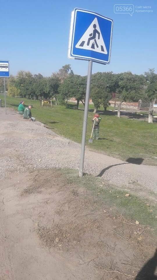 """Діти били в барабани, скандували «Зупинку!», дорослі перекривали дорогу на Ревівці. У Кременчуці """"мітинговий"""" бум, фото-12"""