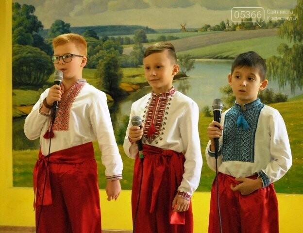 Козацьке свято