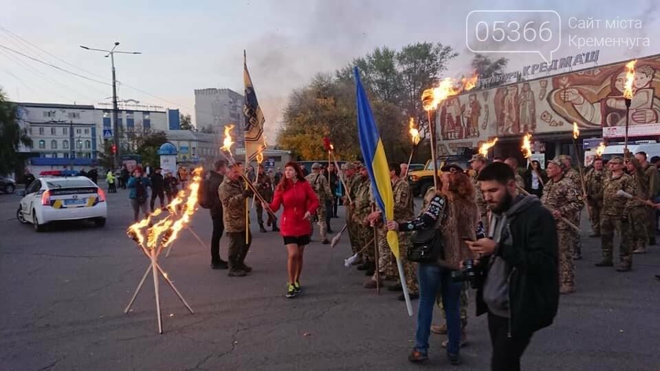 У Кременчуці відзначили День Захисника України , фото-1