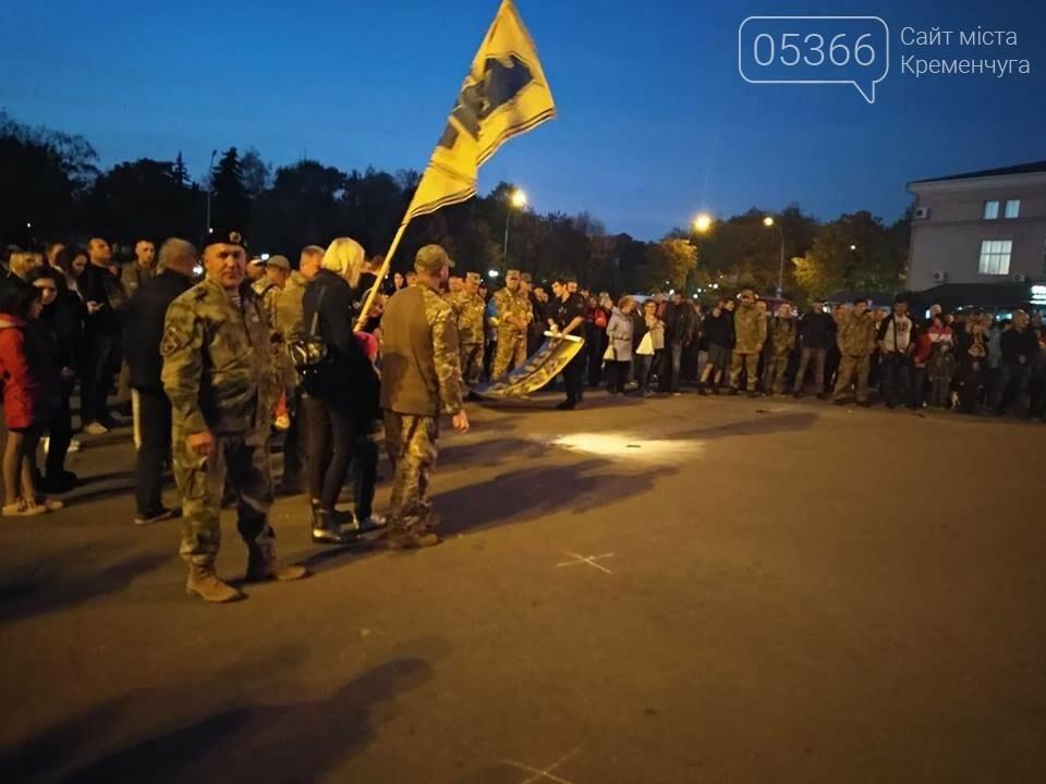 У Кременчуці відзначили День Захисника України , фото-3