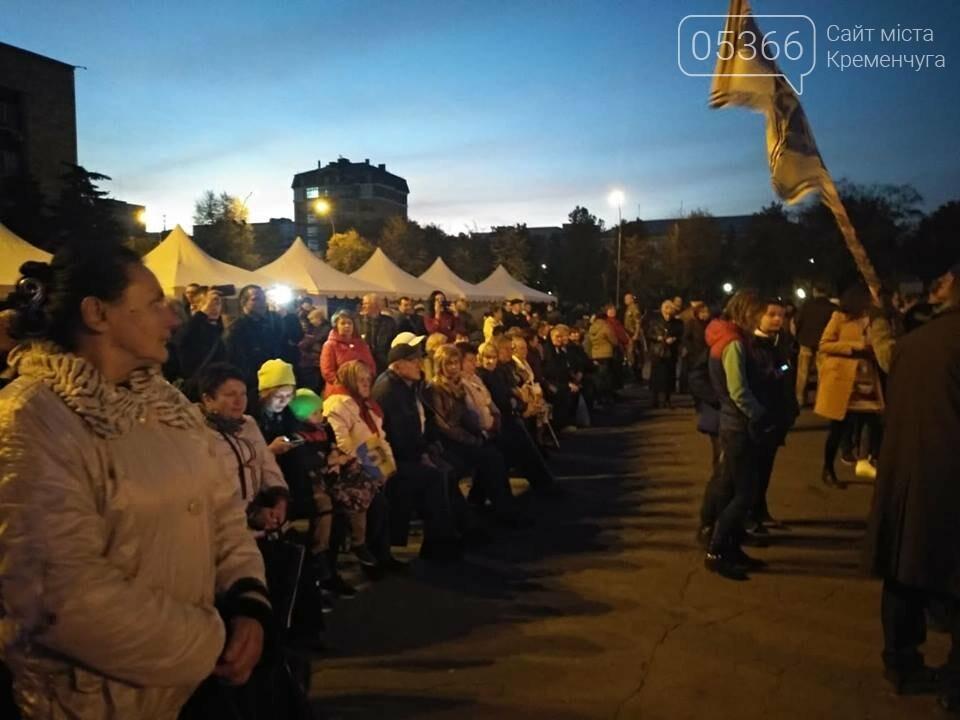 У Кременчуці відзначили День Захисника України , фото-4
